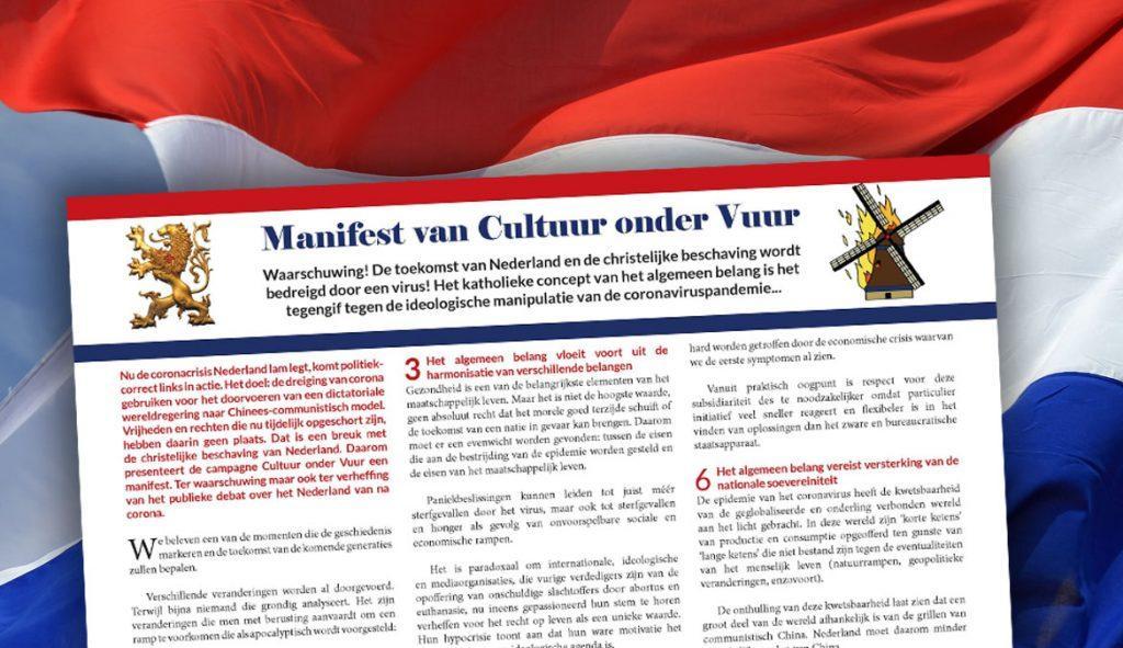 Manifest van Cultuur onder Vuur