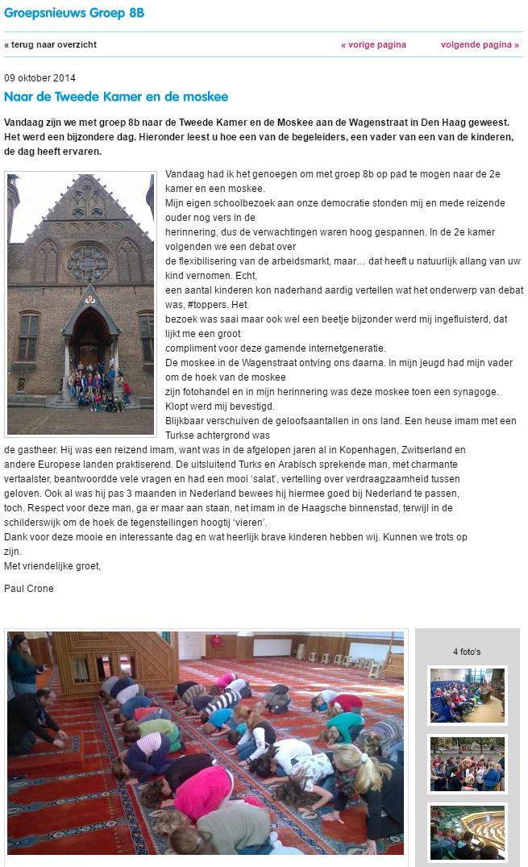 Melding: Basisschool Essesteijn in Voorburg