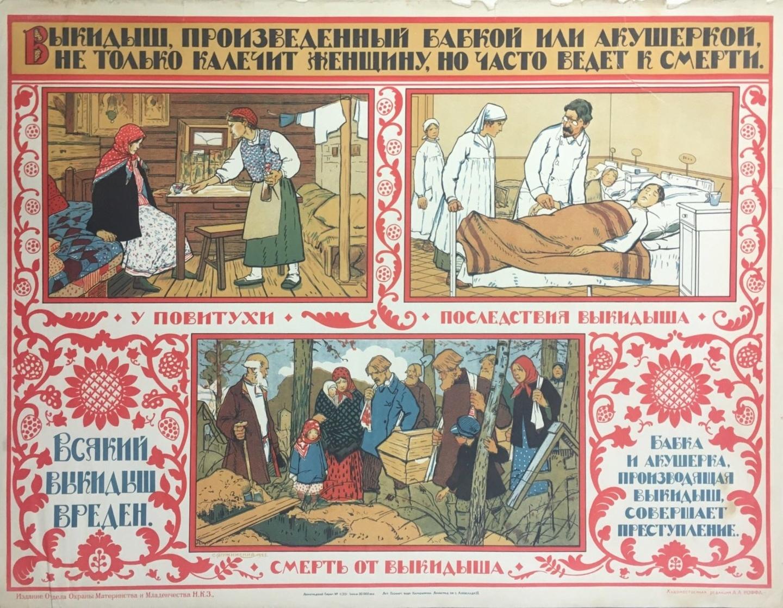 Rusland legaliseerde abortus 100 jaar geleden, begin van de genocide