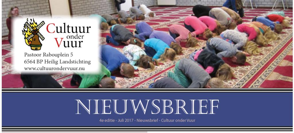 Bestel nu de nieuwsbrief van Cultuur onder Vuur!
